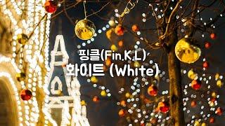 핑클(Fin.K.L) - 화이트 (White) | Piano Cover