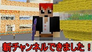 新チャンネル開設のご挨拶【赤髪のとも】