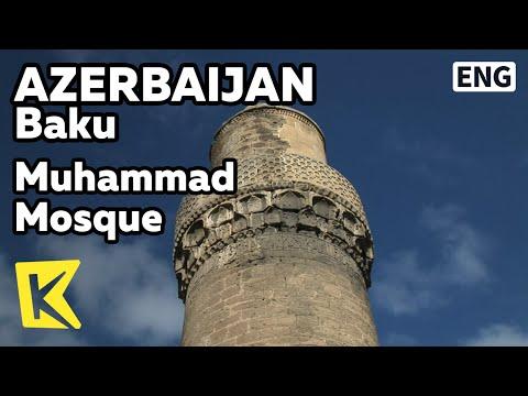 【K】Azerbaijan Travel-Baku[아제르바이잔 여행-바쿠]모하메드 모스크/Muhammad Mosque/Pray/Azan