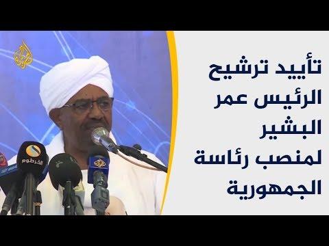 الحركة الإسلامية: الرئيس البشير هو الشخص الأنسب لقيادة السودان  - نشر قبل 10 ساعة