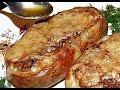 Жульен в картофеле рецепт приготовления