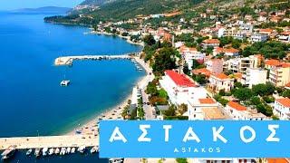 Η γραφική πόλη του Αστακού με τα σμαραγδένια νερά    Astakos the city with the emerald waters