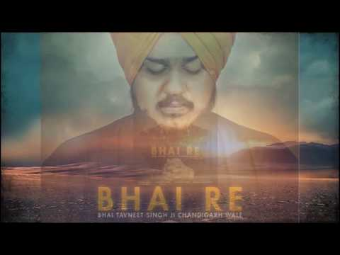Bhai Re_Motion Poster 2_Somi Music Company 98148-49933