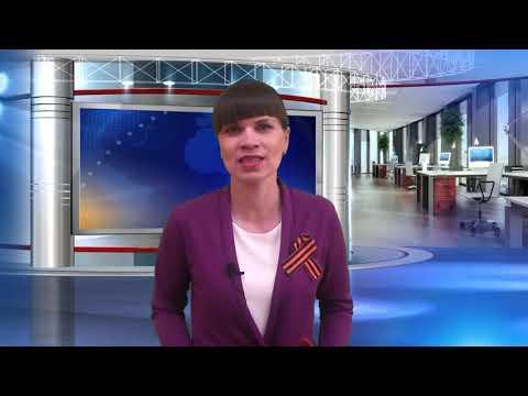 Кимовск ТВ выпуск от 10.05.2019