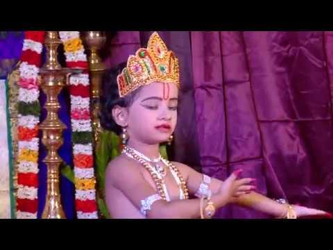 Bhaktha Prahaladhan Nattiya Nadakam