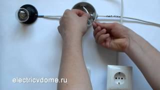 Подключение розетки и выключателя(Схема подключения выключателя и розетки в одной распределительной коробке. Подключение розетки и выключат..., 2014-05-08T13:09:54.000Z)