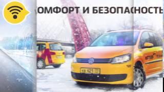 МОСТАКСИ App Store(Компания МОСТАКСИ является городским проектом в сфере услуг такси. Для наших клиентов новые автомобили..., 2016-05-04T10:43:17.000Z)