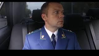 видео Прокуратура информирует