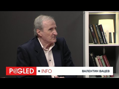 Валентин Вацев: Америка