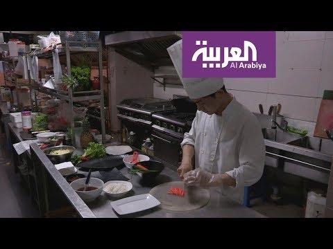 السياحة عبر العربية | المطبخ الفيتنامي يعد أكثر المطابخ الآسيوية شعبية  - نشر قبل 1 ساعة
