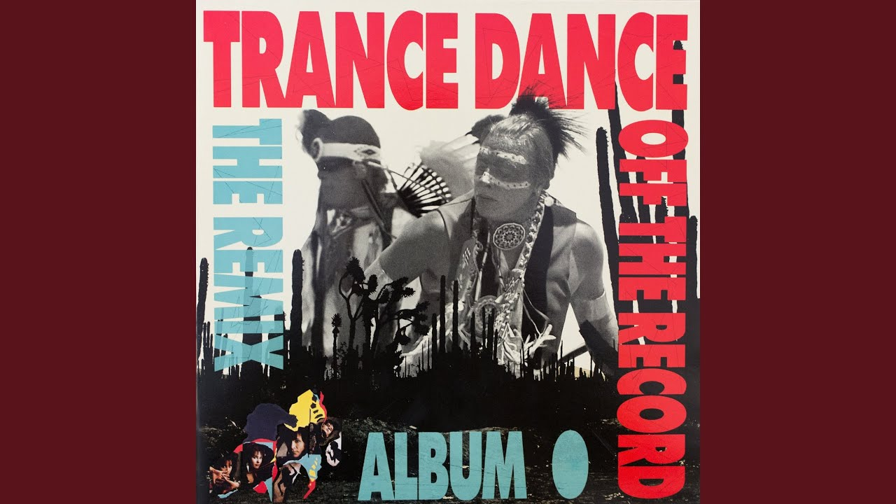 You're Gonna Get It (Lust In The Dust Mix) - Trance Dance