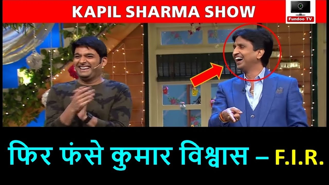 Kapil Sharma introduces his 'new friend' to the world ...