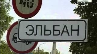 Вести-Хабаровск. Причинение смерти по неосторожности