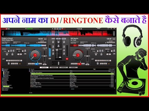 How to Make Own Name Ringtone Online For Free  [Hindi - हिन्दी ]