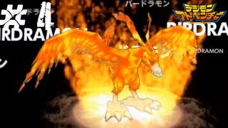 Detonado De Digimon Adventure # 4