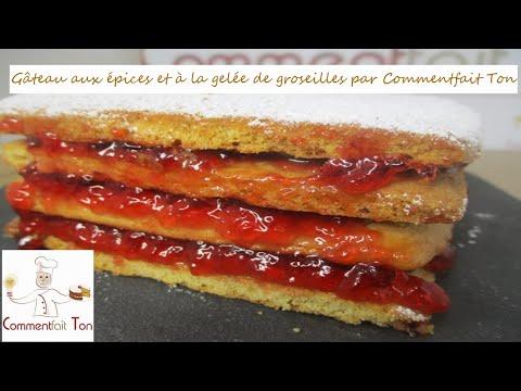 gâteau-aux-épices-et-à-la-gelée-de-groseilles-par-commentfait-ton