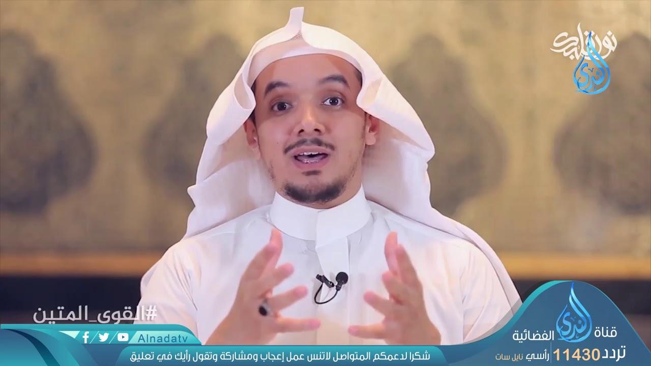 الندى:القوي المتين  ح15  نور قلبك   عادل بن عيد الخديدي