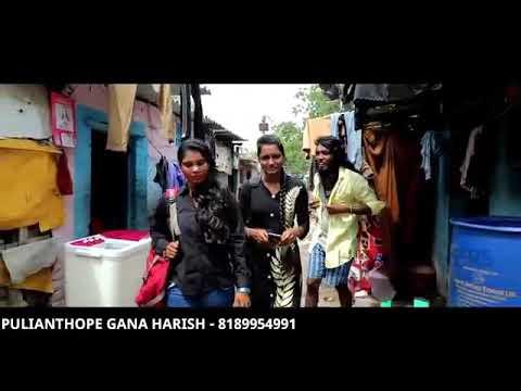 Gana Harish Mass Love Song New Gana