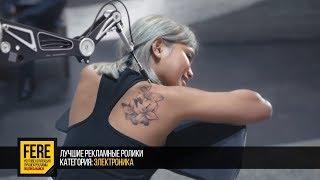 Крутая реклама SAMSUNG 2019 : Создавай будущее / FERE : смотреть рекламу / лучшие рекламные ролики