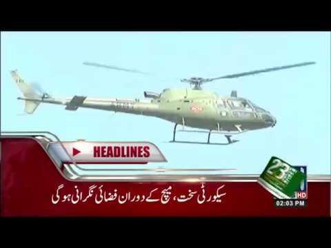 News Headlines | 2:00 PM | 20 March 2018 | 24 News HD