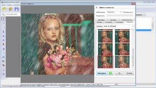 Как обработать фото на компьютере