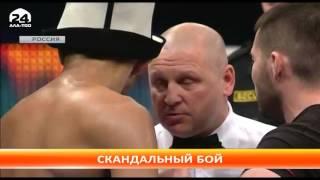 Боец Дастан Шаршеев после поражения отказался покидать ринг турнира