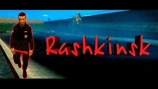 Rashkinsk 13 [Порядочный легавый]