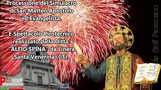 Trepunti di Giarre (CT) 24 Settembre 2017 Uscita San Matteo e Spettacolo Pirotecnico Alfio Spina