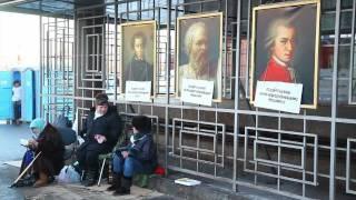 Павел 183. Инсталляция «Суббота».