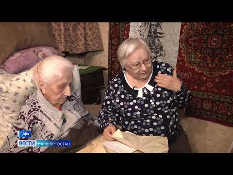 Семья из Башкирии нашла в семейном архиве уникальные письма с фронта, 78 лет хранившиеся под замком