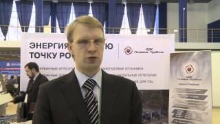 Компания ОДК-Газовые турбины о бизнес-платформе Собственная генерация на предприятии(, 2015-05-20T08:52:25.000Z)