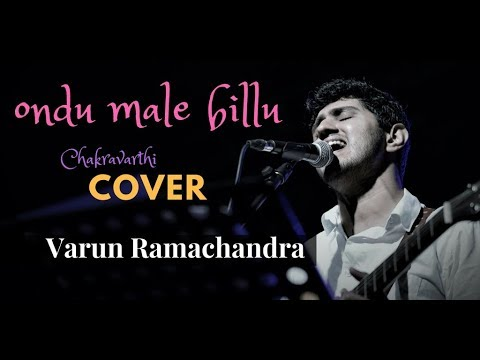 ondu male billu | Varun Ramachandra | Chakravarthi | cover