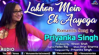 Priyanka Singh | Lakhon Mein Ek Aayega | Full Song | Latest Hindi Romantic Song