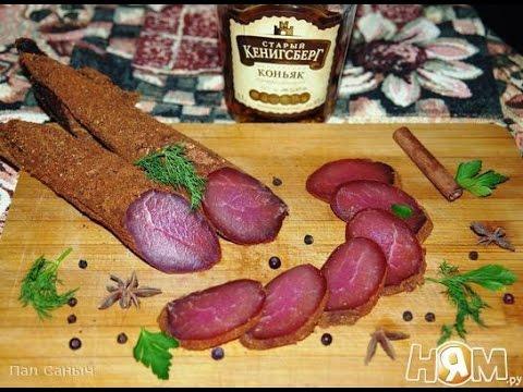 Сыровяленая колбаса рецепт пошаговый