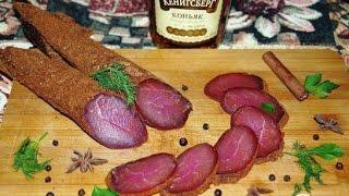 Сыровяленная свиная вырезка  Пошаговый рецепт с фото
