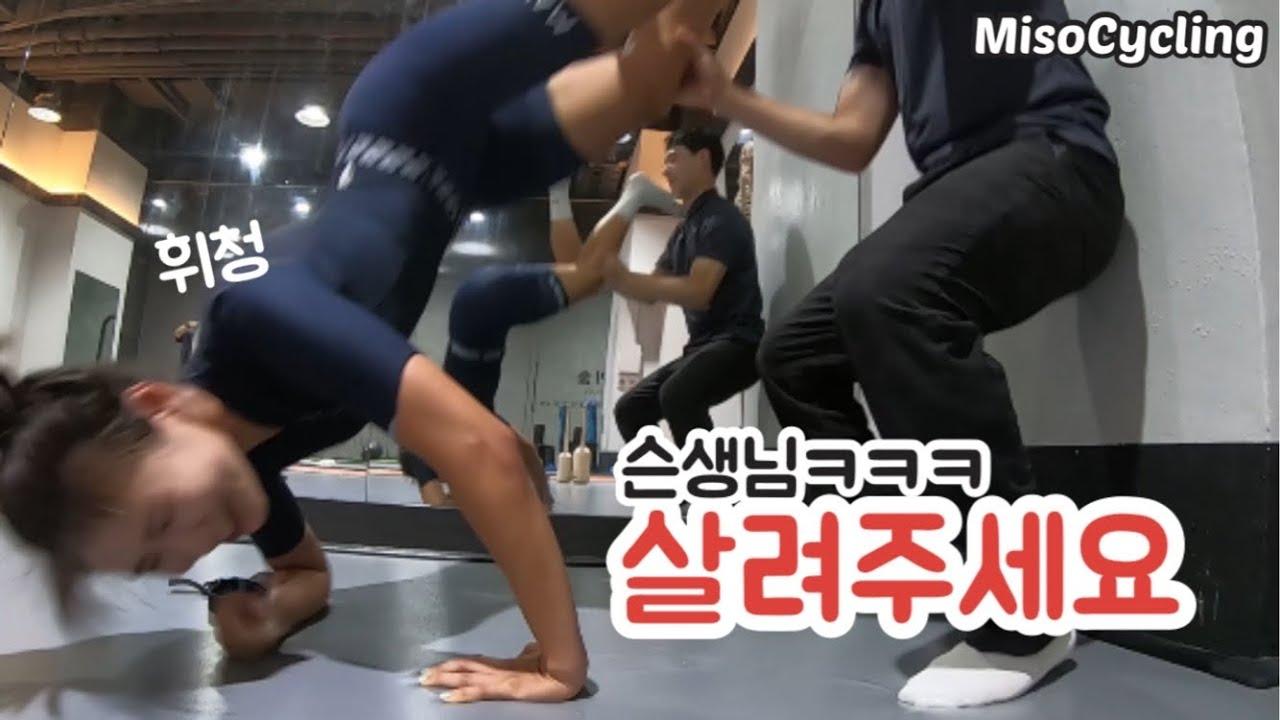 자전거만 타면 이렇게 됩니다. 상체 오징어의 보강 운동 브이로그 Training Vlog
