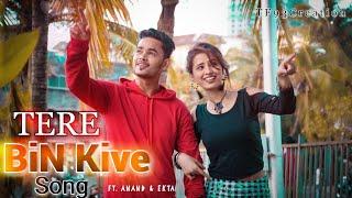 Tere Bin Kive Official Music Ramji Gulati Jannat Zubair & Mr Faisu