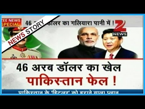 News @ 8 | India raised Pakistan-China corridor during G20 summit| Part 2