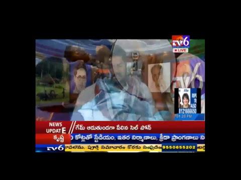 Janam daruvu Palle pata special program TV6 Live