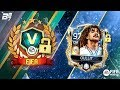 SPECIAL EDITION 97 PRIME ICON GULLIT UNLOCKED!! | FIFA MOBILE