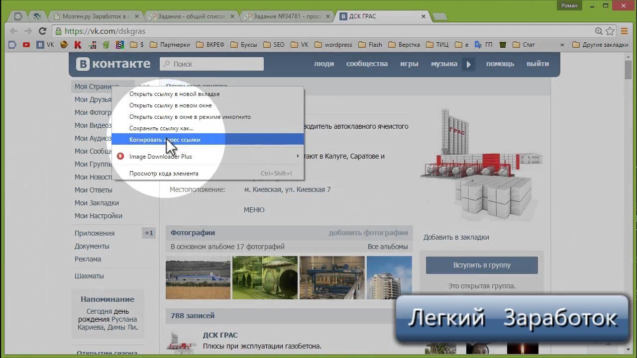 Работа в вебчате назрань модельный бизнес ковдор