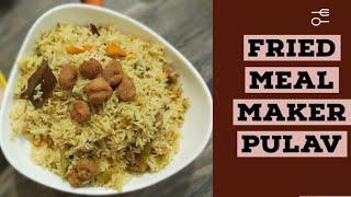 ఫరడ మల మకర పలవ  Fried meal maker pulav  how to make fried soya chunks pulav in cooker.