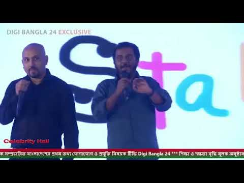 Django vs Laravel Bangla Debate