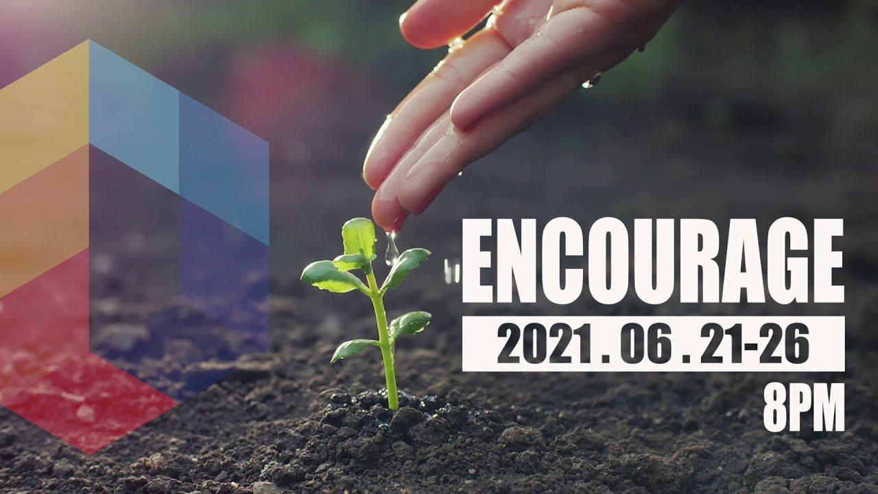 [E1] 청년다니엘기도회 Encourage #1