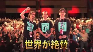 アメリカ・ロサンゼルスで開催された北米最大のアニメコンベンション「A...