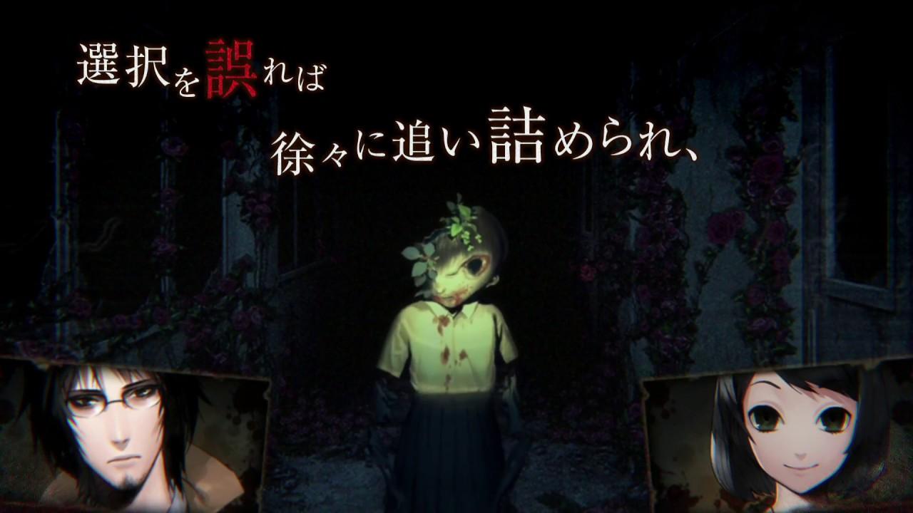 死印』 ゲーム内容紹介PV - YouT...