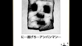 笑えるボケて最新傑作選~殿堂入りpart1