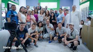 Нити судьбы 2016 Премьера сериал мелодрама смотреть онлайн трейлер