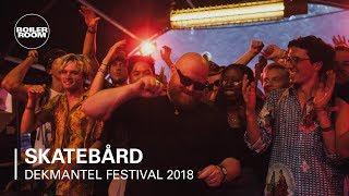 Skatebård | Boiler Room x Dekmantel Festival 2018