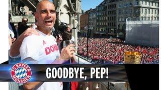 بالفيديو.. وداع مؤثر لـ«جوارديولا» خلال احتفالات جماهير البايرن بكأس ألمانيا
